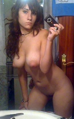 Sexy latinas selfies